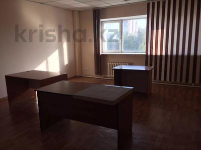 Офис площадью 36 м², Кенесары 79/1 за 2 700 〒 в Нур-Султане (Астана), Алматы р-н — фото 4