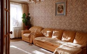 3-комнатная квартира, 64.3 м², 5/5 этаж, 11-й мкр 18 за 12 млн 〒 в Лисаковске