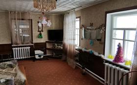 4-комнатный дом, 79 м², 10 сот., Линейная за 8.7 млн 〒 в Караганде, Октябрьский р-н