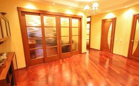 3-комнатная квартира, 112 м², 4/15 этаж, Самал 22 — Мендикулова за 82 млн 〒 в Алматы, Медеуский р-н