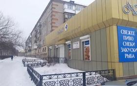 Магазин площадью 187 м², Абылай хана за 97 млн 〒 в Щучинске