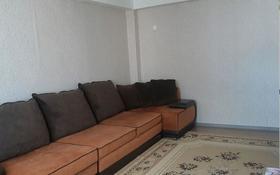 3-комнатная квартира, 81 м², 3/5 этаж, Сатпаева 151/2 за 17 млн 〒