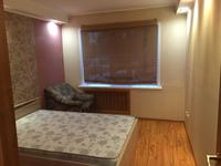 3-комнатная квартира, 59.6 м², 1/5 этаж