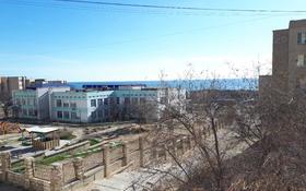 3-комнатная квартира, 65 м², 2/5 этаж помесячно, 14-й мкр 28 за 130 000 〒 в Актау, 14-й мкр