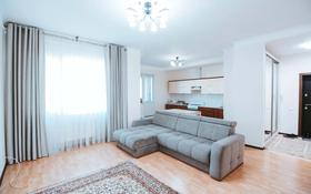 3-комнатная квартира, 97 м², 10/16 этаж, Мангилик Ел 26А за 43.5 млн 〒 в Нур-Султане (Астана), Есиль р-н