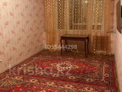 3-комнатная квартира, 60 м², 5/5 этаж помесячно, 28-й мкр 35 за 100 000 〒 в Актау, 28-й мкр — фото 5