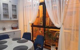 5-комнатный дом, 220 м², 2 сот., Бахадура за 83 млн 〒 в Алматы, Медеуский р-н