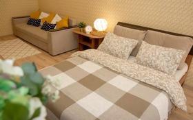 1-комнатная квартира, 70 м² посуточно, Сатпаева 30/2 — Шагабутдинова за 14 000 〒 в Алматы, Бостандыкский р-н