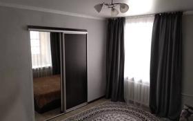 1-комнатная квартира, 32 м², 4/4 этаж посуточно, Баймагамбетова 185 — ТОлстого за 6 000 〒 в Костанае