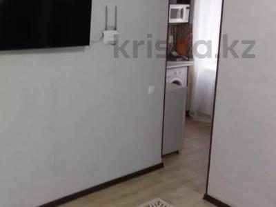 1-комнатная квартира, 32 м², 4/4 этаж посуточно, Баймагамбетова 185 — ТОлстого за 5 000 〒 в Костанае — фото 2