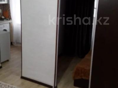 1-комнатная квартира, 32 м², 4/4 этаж посуточно, Баймагамбетова 185 — ТОлстого за 5 000 〒 в Костанае — фото 3