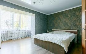 5-комнатная квартира, 151.6 м², 2/9 этаж, Валиханова за 42.9 млн 〒 в Петропавловске