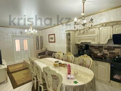 3-комнатная квартира, 75 м², 16/18 этаж, Навои — Торайгырова за 51 млн 〒 в Алматы, Бостандыкский р-н
