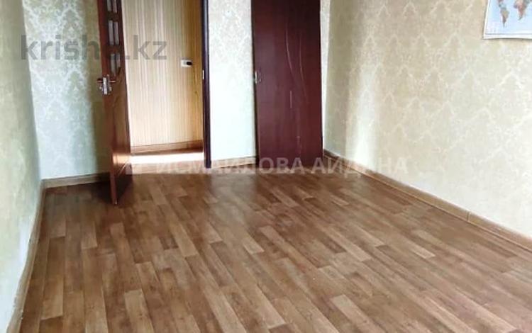 2-комнатная квартира, 40 м², 3/4 этаж, Айманова — Жандосова за 18.9 млн 〒 в Алматы, Бостандыкский р-н