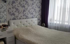 3-комнатная квартира, 69 м², 5/5 этаж, Ауэзова 2 — Иманова за 24 млн 〒 в Нур-Султане (Астана), Сарыарка р-н