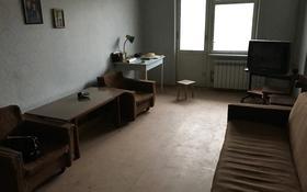 2-комнатная квартира, 48 м², 3/5 этаж, 5 мкр 57 за 10 млн 〒 в Капчагае