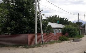 2-комнатный дом, 25 м², 2.86 сот., Беломорская 31 за 9 млн 〒 в Алматы, Алатауский р-н