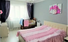 3-комнатная квартира, 94 м², 6/9 этаж, Туран 55 за 32.5 млн 〒 в Нур-Султане (Астана), Есиль р-н