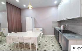 2-комнатная квартира, 65 м², 12/13 этаж, мкр Юго-Восток, Степной 2 2/4 за 28 млн 〒 в Караганде, Казыбек би р-н
