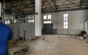 Помещение площадью 550 м², проспект Райымбека 212а за 600 000 〒 в Алматы, Алмалинский р-н