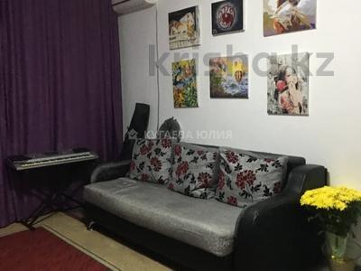 4-комнатная квартира, 85 м², 1/5 этаж, мкр Тастак-2, Тлендинва — Толе Би за 27.8 млн 〒 в Алматы, Алмалинский р-н