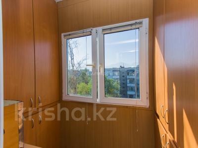 3-комнатная квартира, 66.3 м², 5/5 этаж, Прокофьева 31 — Раимбека за 21.5 млн 〒 в Алматы, Алмалинский р-н — фото 10
