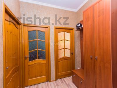 3-комнатная квартира, 66.3 м², 5/5 этаж, Прокофьева 31 — Раимбека за 21.5 млн 〒 в Алматы, Алмалинский р-н — фото 12