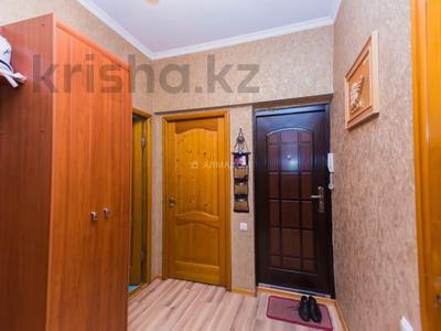 3-комнатная квартира, 66.3 м², 5/5 этаж, Прокофьева 31 — Раимбека за 21.5 млн 〒 в Алматы, Алмалинский р-н — фото 13
