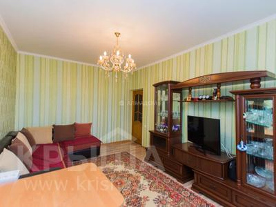 3-комнатная квартира, 66.3 м², 5/5 этаж, Прокофьева 31 — Раимбека за 21.5 млн 〒 в Алматы, Алмалинский р-н — фото 4