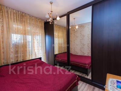 3-комнатная квартира, 66.3 м², 5/5 этаж, Прокофьева 31 — Раимбека за 21.5 млн 〒 в Алматы, Алмалинский р-н — фото 5