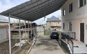 7-комнатный дом, 170 м², 8 сот., Хамраева 144 — Валиханова за 30 млн 〒 в Бесагаш (Дзержинское)