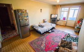 2-комнатная квартира, 46 м², 4/4 этаж, Гагарина — Жансугурова за 11.5 млн 〒 в Талдыкоргане
