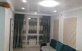2-комнатная квартира, 57 м², 9/10 этаж, проспект Казыбек би 38 за ~ 24 млн 〒 в Усть-Каменогорске