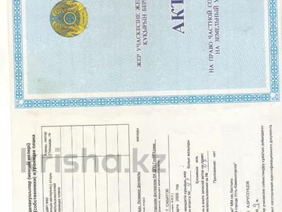 Здание, площадью 206 м², Делегатская 36 за 7 млн 〒 в Усть-Каменогорске