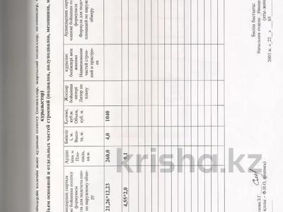 Здание, площадью 206 м², Делегатская 36 за 7 млн 〒 в Усть-Каменогорске — фото 7