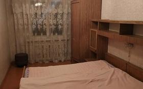 3-комнатная квартира, 60 м², 4/5 этаж помесячно, мкр Новый Город — Лободы за 120 000 〒 в Караганде, Казыбек би р-н