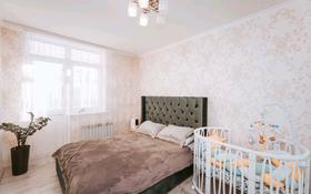 2-комнатная квартира, 54 м², 5/8 этаж, Бухар Жырау 36А за 28 млн 〒 в Нур-Султане (Астана), Есиль р-н