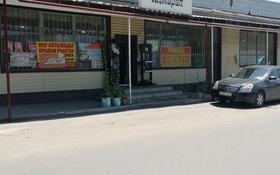 Магазин площадью 600 м², Теберикова за 50 млн 〒 в Талдыбулаке