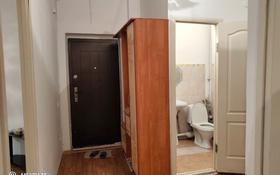 3-комнатная квартира, 78 м², 5/5 этаж, мкр Нурсая 24 за 21 млн 〒 в Атырау, мкр Нурсая