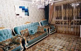 3-комнатная квартира, 84 м², 7/9 этаж, проспект Райымбека за 35.5 млн 〒 в Алматы, Ауэзовский р-н