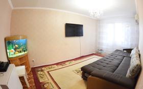 3-комнатная квартира, 64 м², 4/5 этаж, Ихсанова 73/2 за 13.5 млн 〒 в Уральске