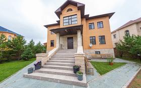7-комнатный дом, 500 м², 10 сот., Айша биби за 267 млн 〒 в Нур-Султане (Астана), Есиль р-н
