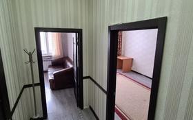 1-комнатная квартира, 40 м², 4/8 этаж, Кабанбай Батыра 58Б за 20.5 млн 〒 в Нур-Султане (Астана), Есильский р-н