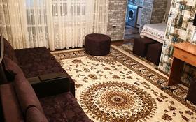 4-комнатная квартира, 65 м², 3/4 этаж посуточно, Момышулы 9 за 15 000 〒 в Шымкенте, Аль-Фарабийский р-н
