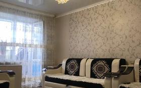 2-комнатная квартира, 52 м², 5/5 этаж, Ауэзова 45 за 11 млн 〒 в Щучинске