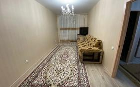 2-комнатная квартира, 51.8 м², 4/6 этаж помесячно, Микрорайон Юбилейный 42 за 100 000 〒 в Костанае