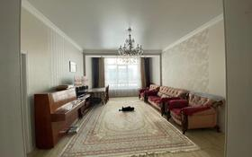 3-комнатная квартира, 103 м², 2/9 этаж, Мангилик Ел 28 за 46 млн 〒 в Нур-Султане (Астана), Есильский р-н