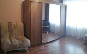 1-комнатная квартира, 35 м², 4/5 этаж, Космическая 8 за 9.8 млн 〒 в Усть-Каменогорске