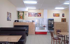Кафе действующее за 45 млн 〒 в Актау