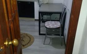 1-комнатная квартира, 44 м², 4/4 этаж посуточно, 8 Марта 6 за 5 000 〒 в Актобе, Старый город